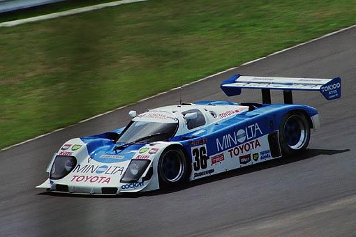 Race Car V