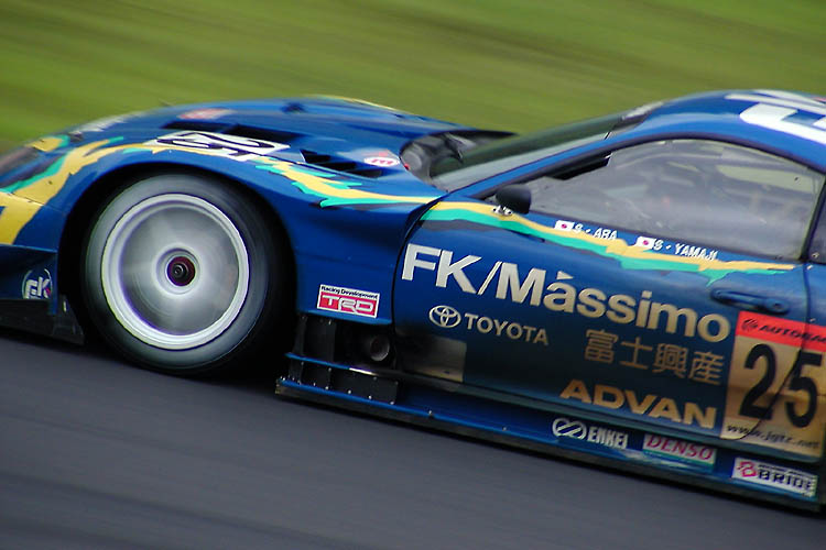 Racing Photo Gallery Shooted By Akira